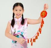 中国新年好 库存照片
