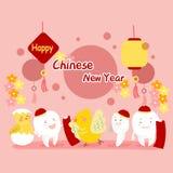 中国新年好 免版税库存图片