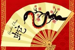 中国新年度蛇 免版税库存照片