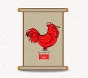 中国新年度 年雄鸡 传统中国handscroll的绘画 免版税库存照片