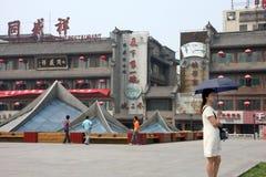 中国旅行 免版税库存图片