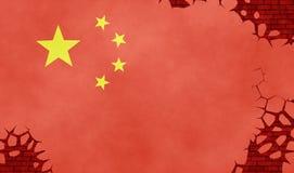 中国旗子的例证 免版税库存图片