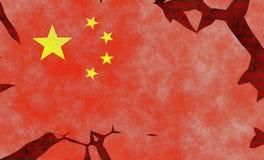 中国旗子的例证 库存图片