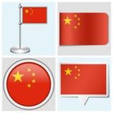 中国旗子-套贴纸、按钮、标签和fla 免版税库存图片