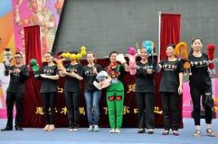 中国木偶戏 库存照片