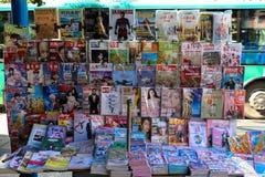 中国杂志立场 库存图片