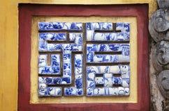 中国标志好运做了陶瓷 库存图片