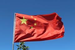 中国标志 库存图片
