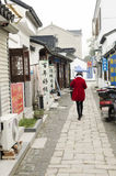 中国核雕刻的村庄 免版税库存照片