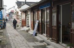 中国核雕刻的村庄 库存图片