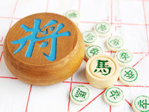 中国棋 免版税库存照片