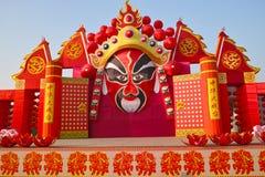中国欢乐灯笼 图库摄影