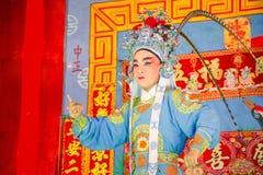 中国歌剧为一次月球新年庆祝执行了 免版税库存照片