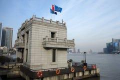 中国海事安全管理 免版税图库摄影
