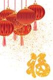 中国灯笼傅金黄闪烁模板 库存例证