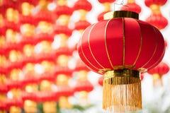 中国灯笼特写镜头 免版税库存照片