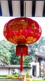 中国灯笼 库存图片