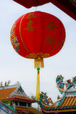 中国灯 免版税图库摄影