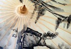 中国片段纸张伞 免版税库存图片