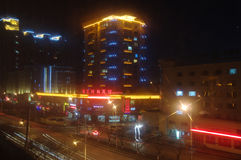中国珲春11月13.2013 免版税库存图片