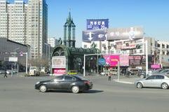 中国珲春 库存照片