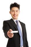 中国生意人提供的名片 库存图片