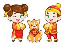 中国男孩和女孩和狗 免版税库存图片