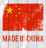 中国的传染媒介旗子 免版税库存图片