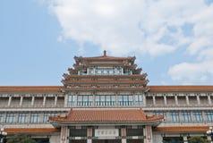 中国的全国美术馆 免版税库存图片