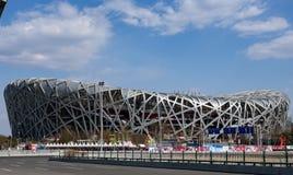 中国的北京奥林匹克体育场'鸟的巢' 图库摄影