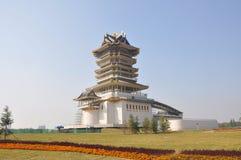 中国的塔 免版税库存照片