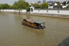 中国的大运河 免版税库存图片