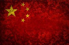 中国的标志 库存照片