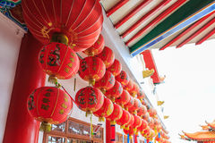 中国的红色灯 库存照片