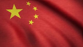 中国的飞行旗子 沙文主义情绪的中国 向量例证