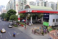 中国石化加油站 免版税库存图片