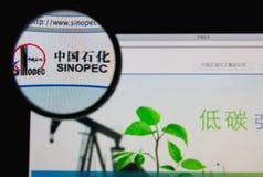 中国石化 库存图片