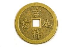 中国硬币feng shui 免版税库存图片