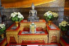 中国祷告室 免版税库存图片