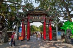 中国福州西湖 库存照片