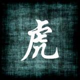 中国符号老虎黄道带 免版税库存图片