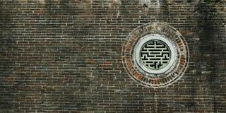 中国符号 库存照片