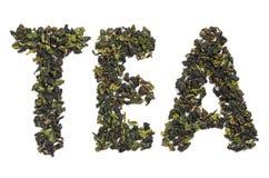 中国绿色茶叶 免版税库存照片