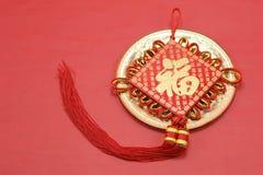 中国编织的工艺 免版税库存图片