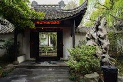 中国老大厦门  库存图片