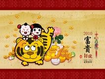 中国老虎年黄道带 免版税库存图片