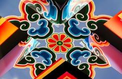 中国艺术天花板设计 库存照片