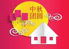 中国节日灯笼 免版税库存照片