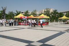 中国节日 库存照片