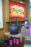 中国茶商店 免版税图库摄影